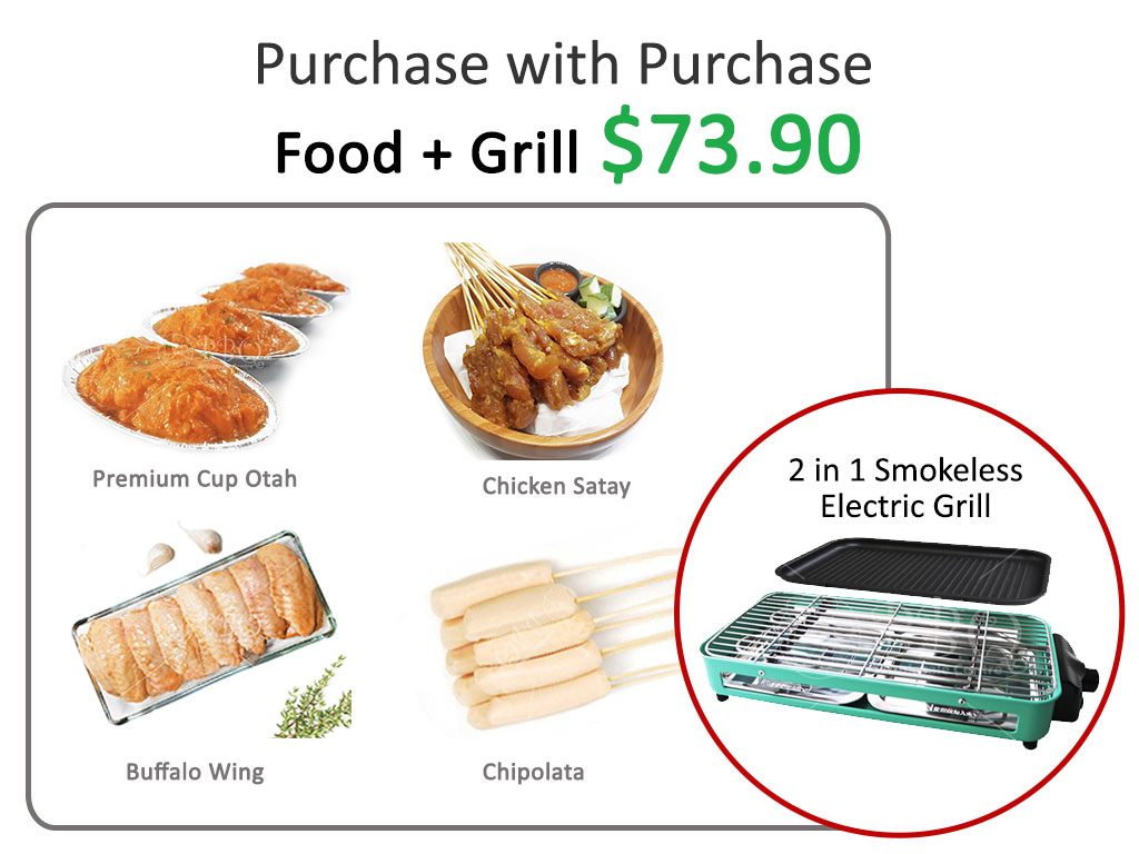 BBQ-Wholesale-Home-Package-1-Singapore.jpg