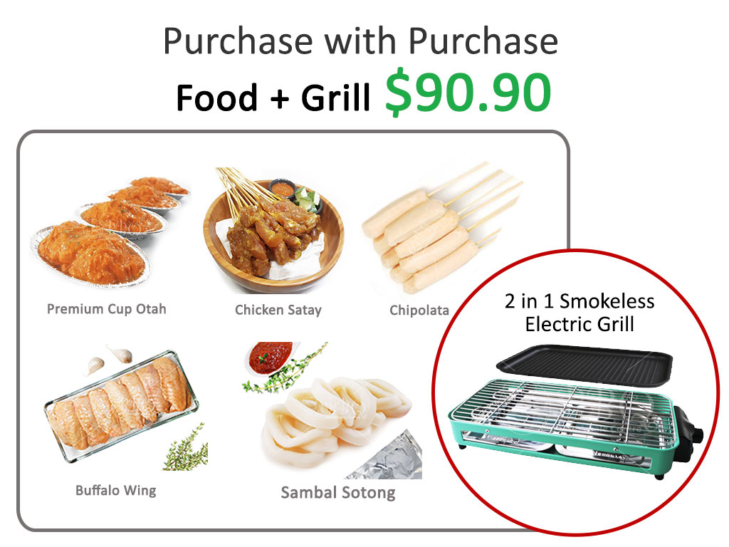 BBQ-Wholesale-Home-Package-3-Singapore.jpg