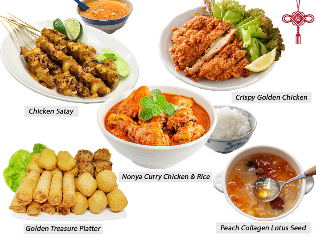 CNY-Happiness-Set-Menu-BBQ-Wholesale.jpg