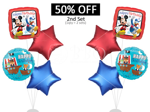 50-percent-discount-off-2nd-balloon-bouquet-Happy-Birthday-Colourful-Balloon-Bouquet-BBQ-Wholesale-Frankel-Singapore