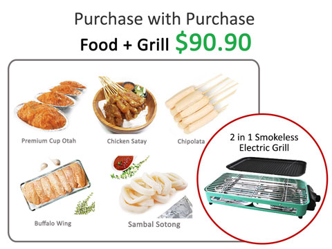 BBQ-Wholesale-Home-Package-3-Singapore