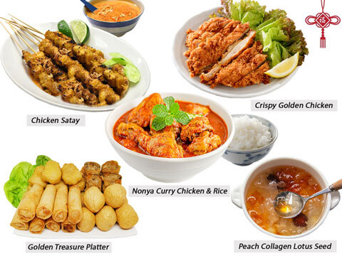 CNY-Happiness-Set-Menu-BBQ-Wholesale