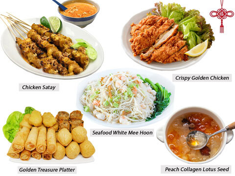 CNY-Prosperity-Set-Menu-BBQ-Wholesale
